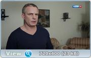 Частный детектив Татьяна Иванова (2014) SATRip + ОНЛАЙН