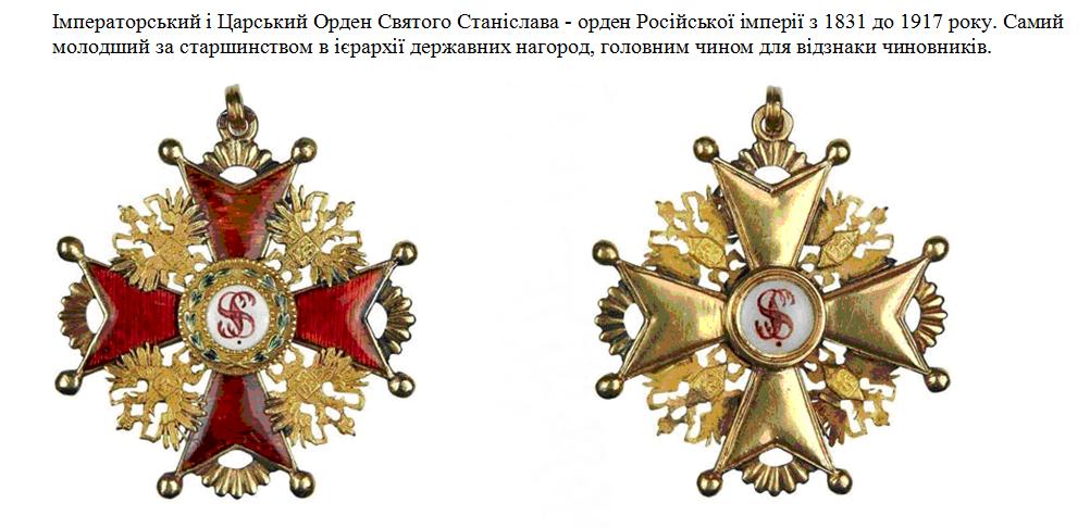http://images.vfl.ru/ii/1407163075/12cc2c55/5896700.png