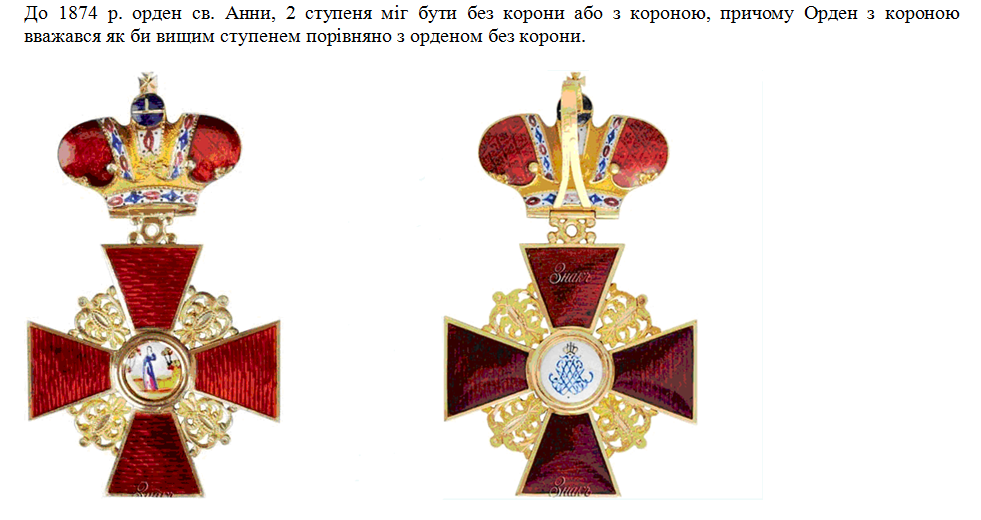 http://images.vfl.ru/ii/1407163238/283e543e/5896712.png