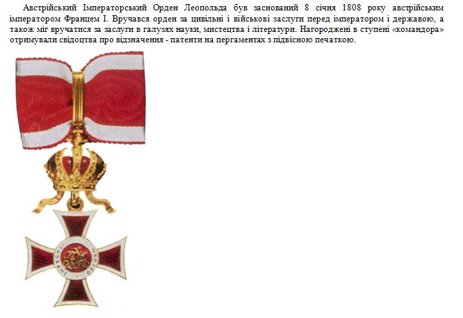 http://images.vfl.ru/ii/1407163432/b4f2e4df/5896760.png