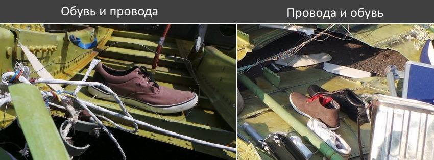 http://images.vfl.ru/ii/1407174448/e33a18e7/5898590_m.jpg