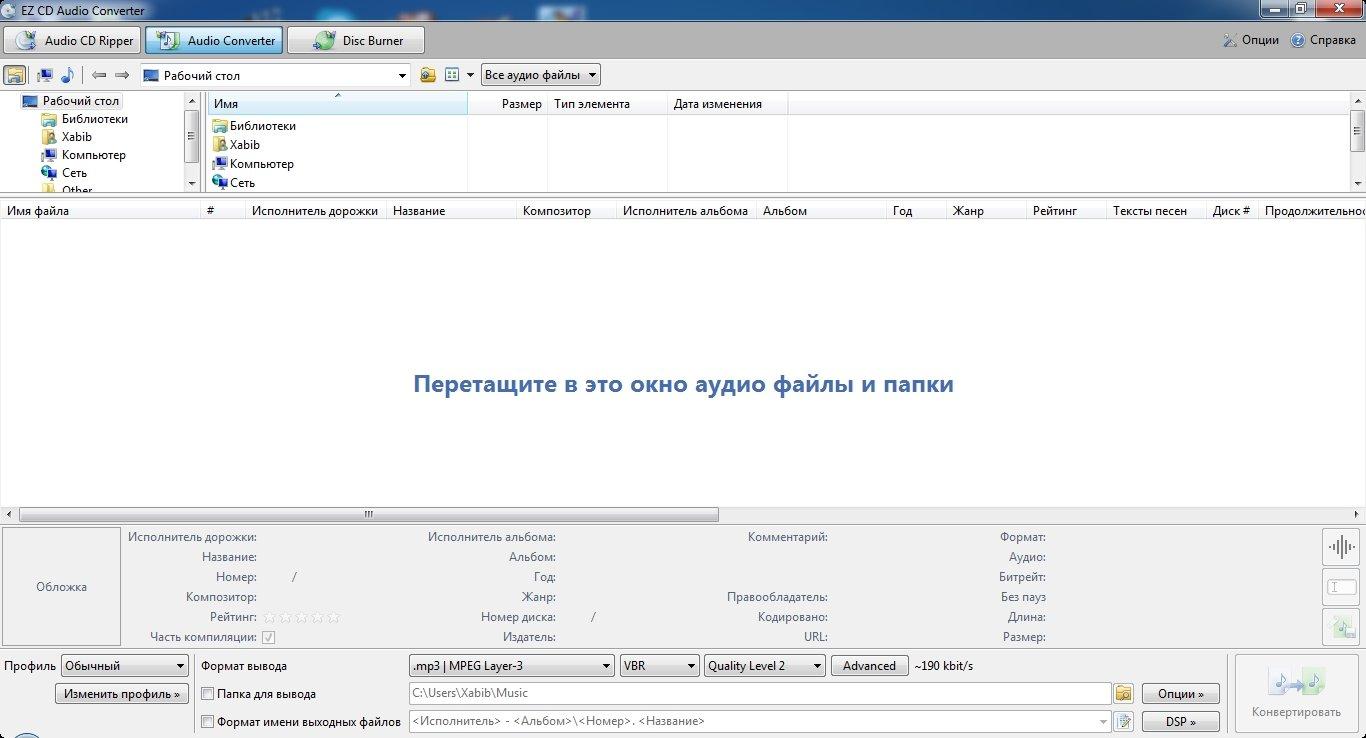 http://images.vfl.ru/ii/1407175499/9f8f7fba/5898781.jpg