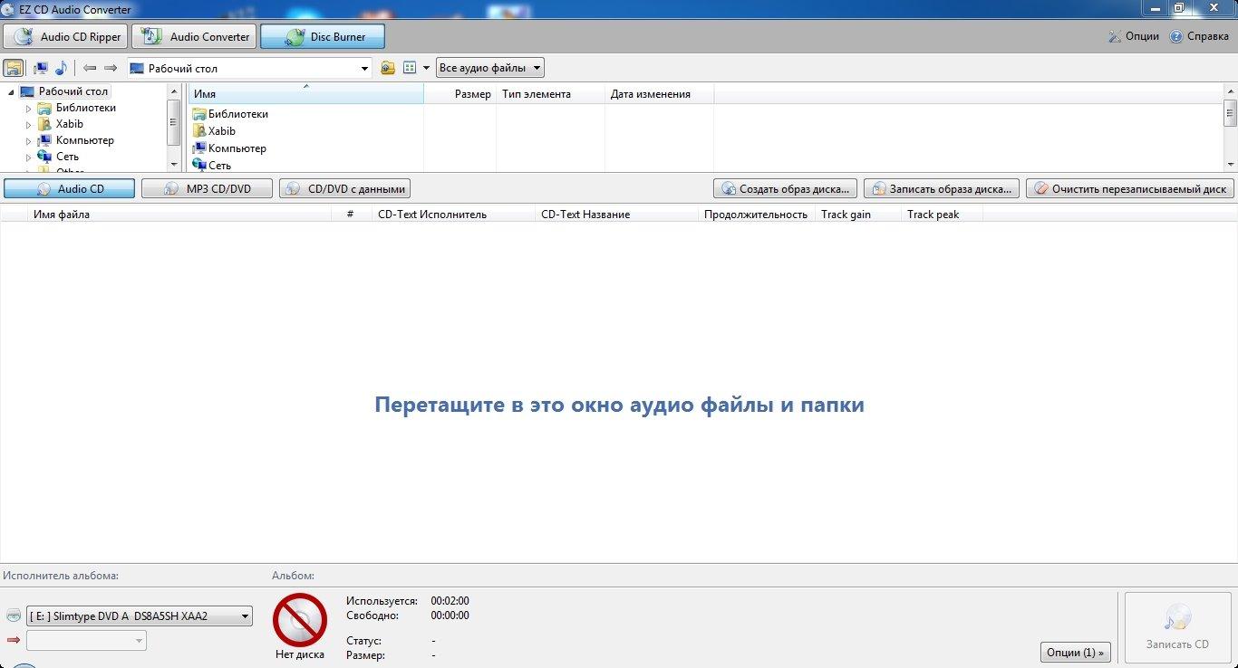 http://images.vfl.ru/ii/1407175504/7a5af274/5898783.jpg