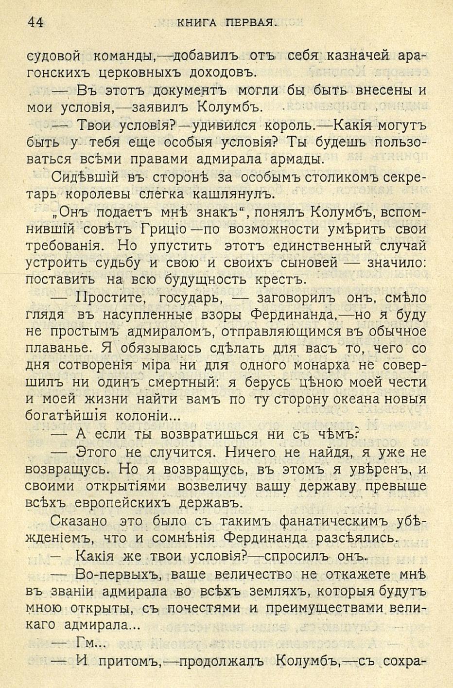 http://images.vfl.ru/ii/1407263957/b35190db/5908198.jpg