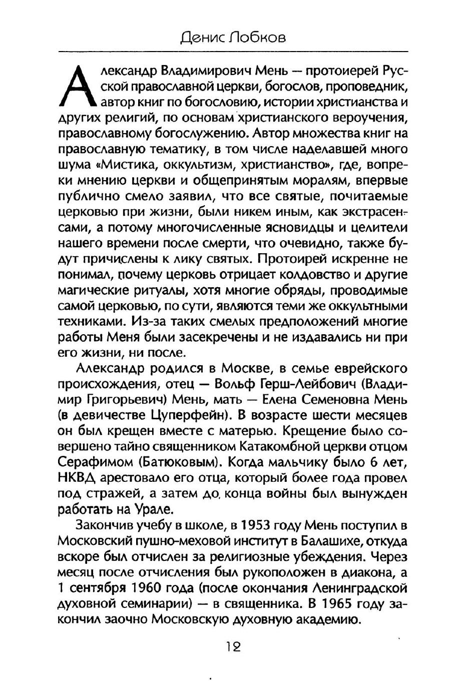 http://images.vfl.ru/ii/1407266715/5ea83184/5908731.jpg
