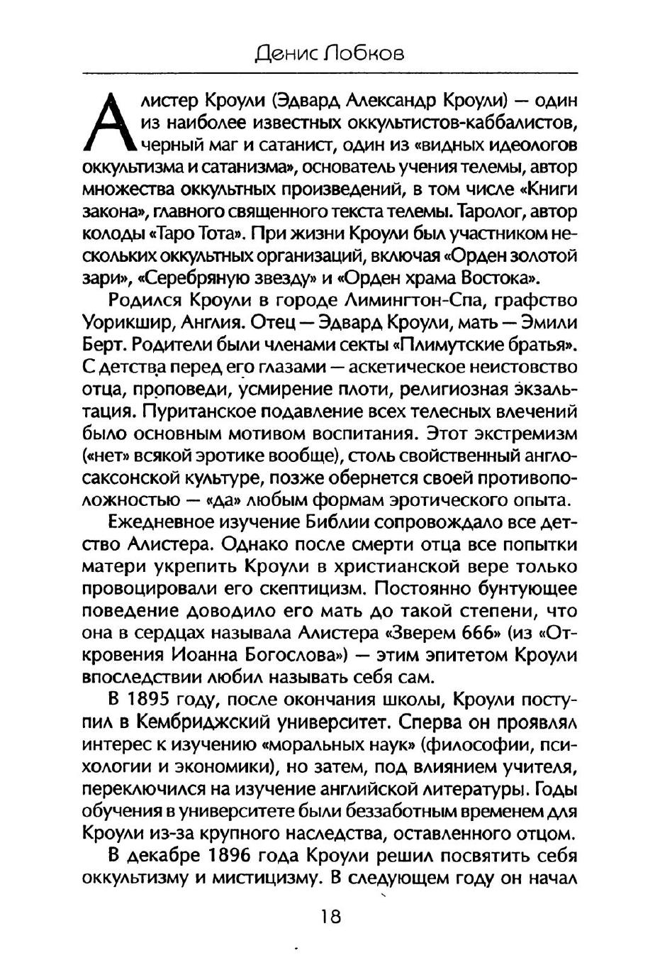 http://images.vfl.ru/ii/1407266717/f5d66243/5908733.jpg