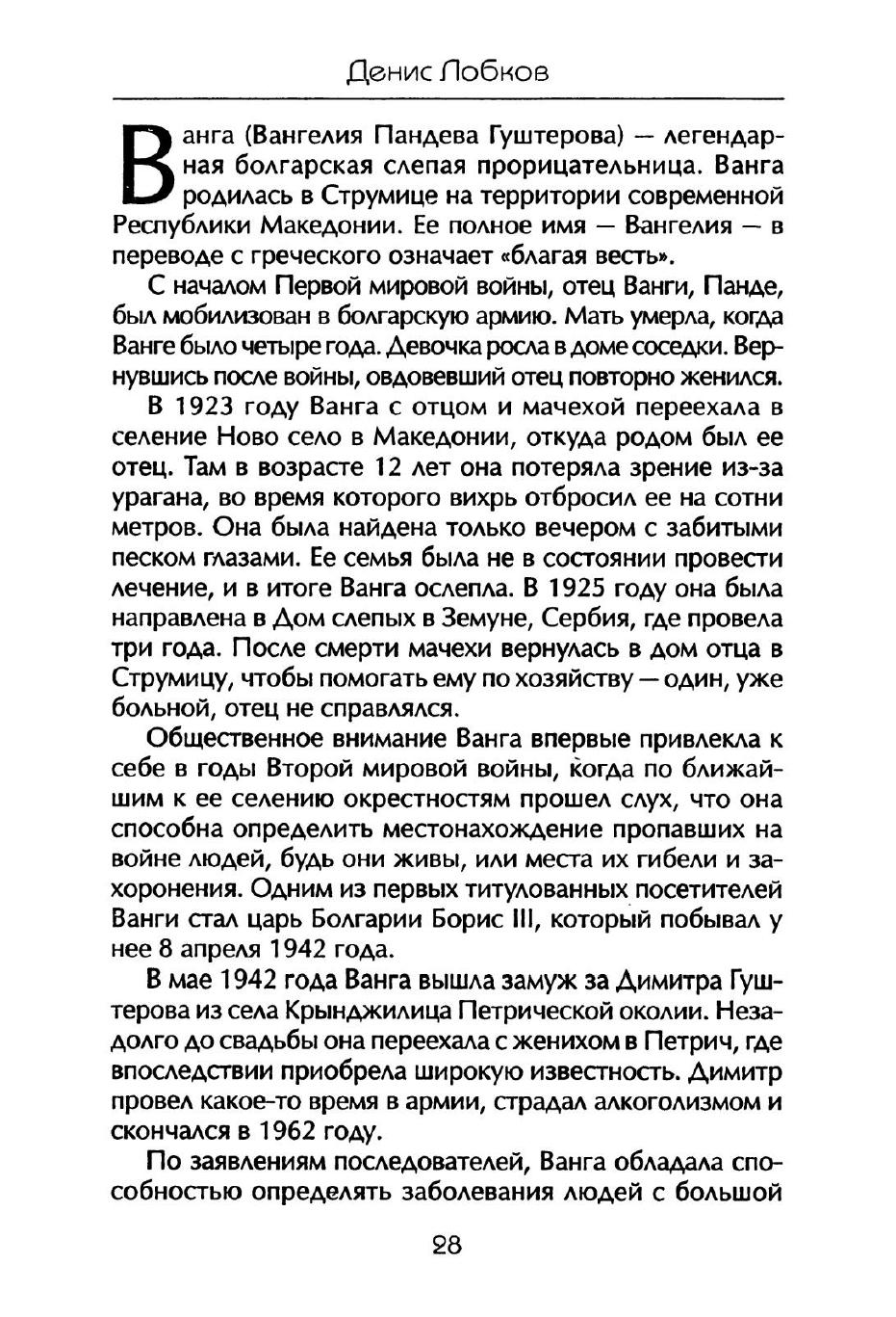 http://images.vfl.ru/ii/1407266719/046abb45/5908735.jpg