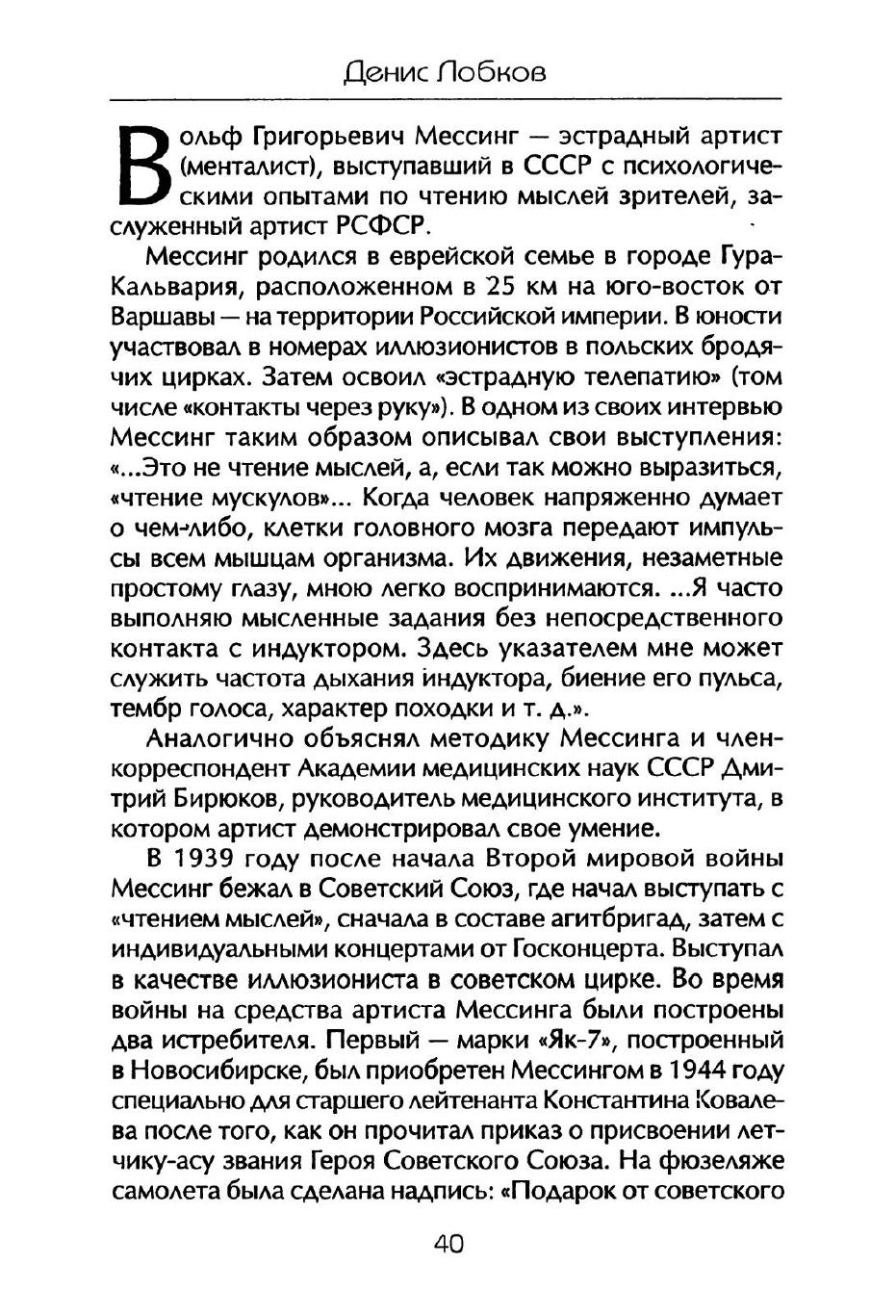 http://images.vfl.ru/ii/1407266721/2f928e3e/5908737.jpg