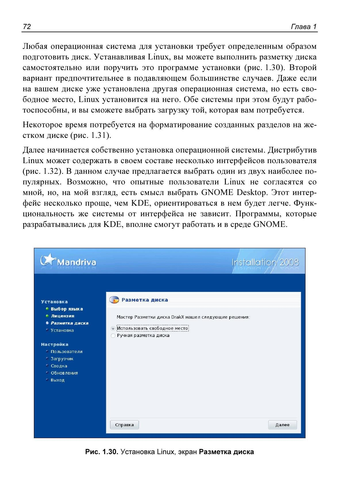 http://images.vfl.ru/ii/1407270284/c588d341/5909285.jpg