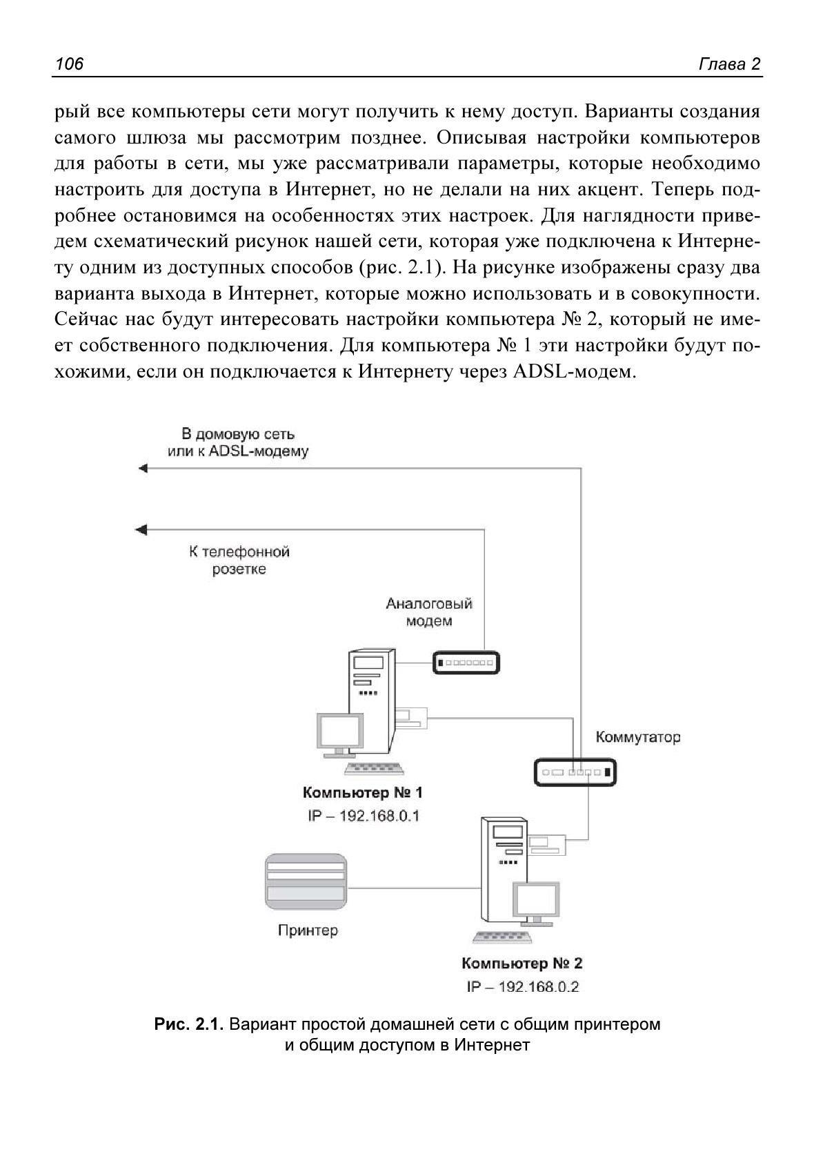 http://images.vfl.ru/ii/1407270289/9b4bd22e/5909287.jpg