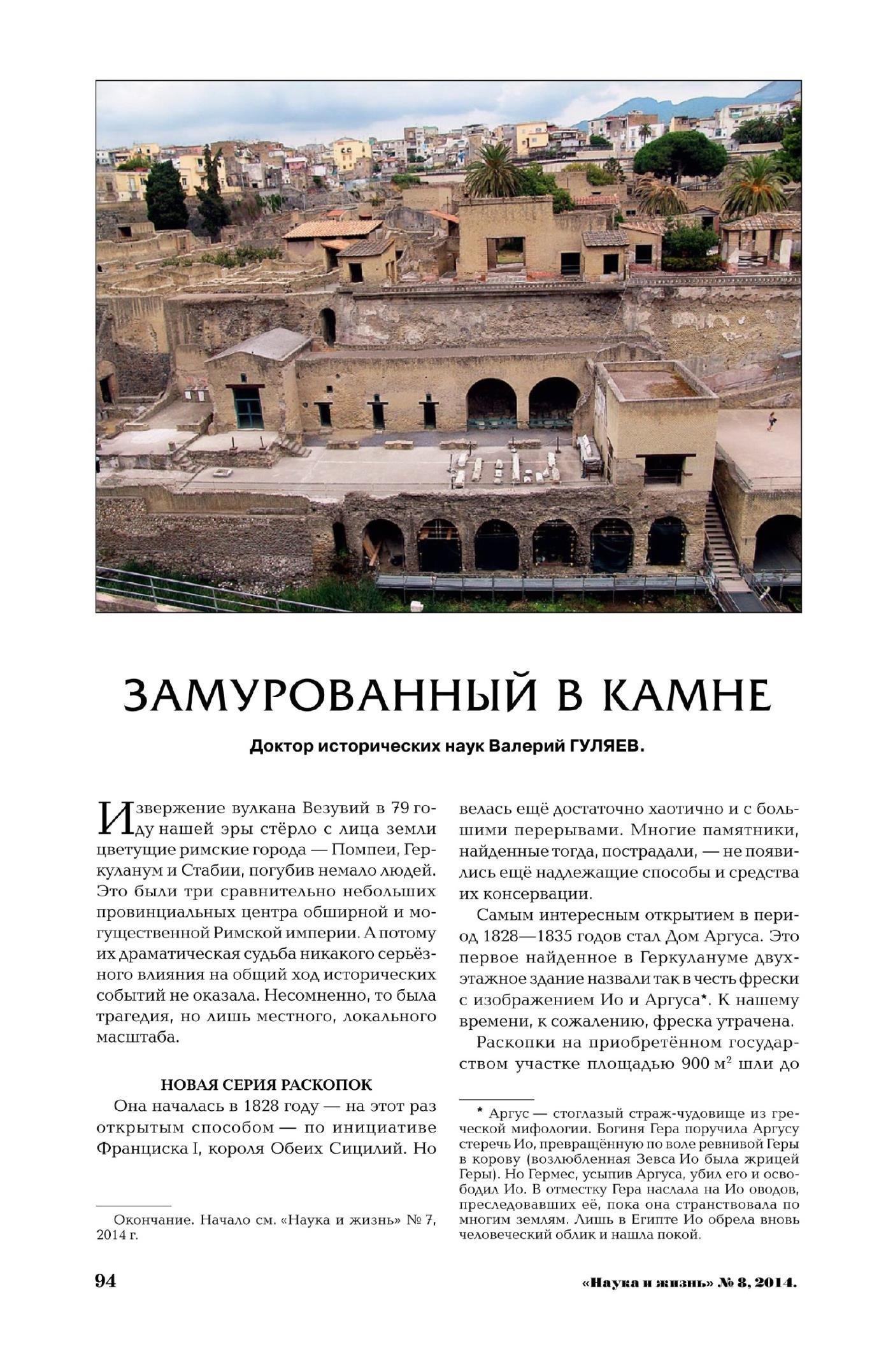 http://images.vfl.ru/ii/1407271103/1efc4470/5909385.jpg