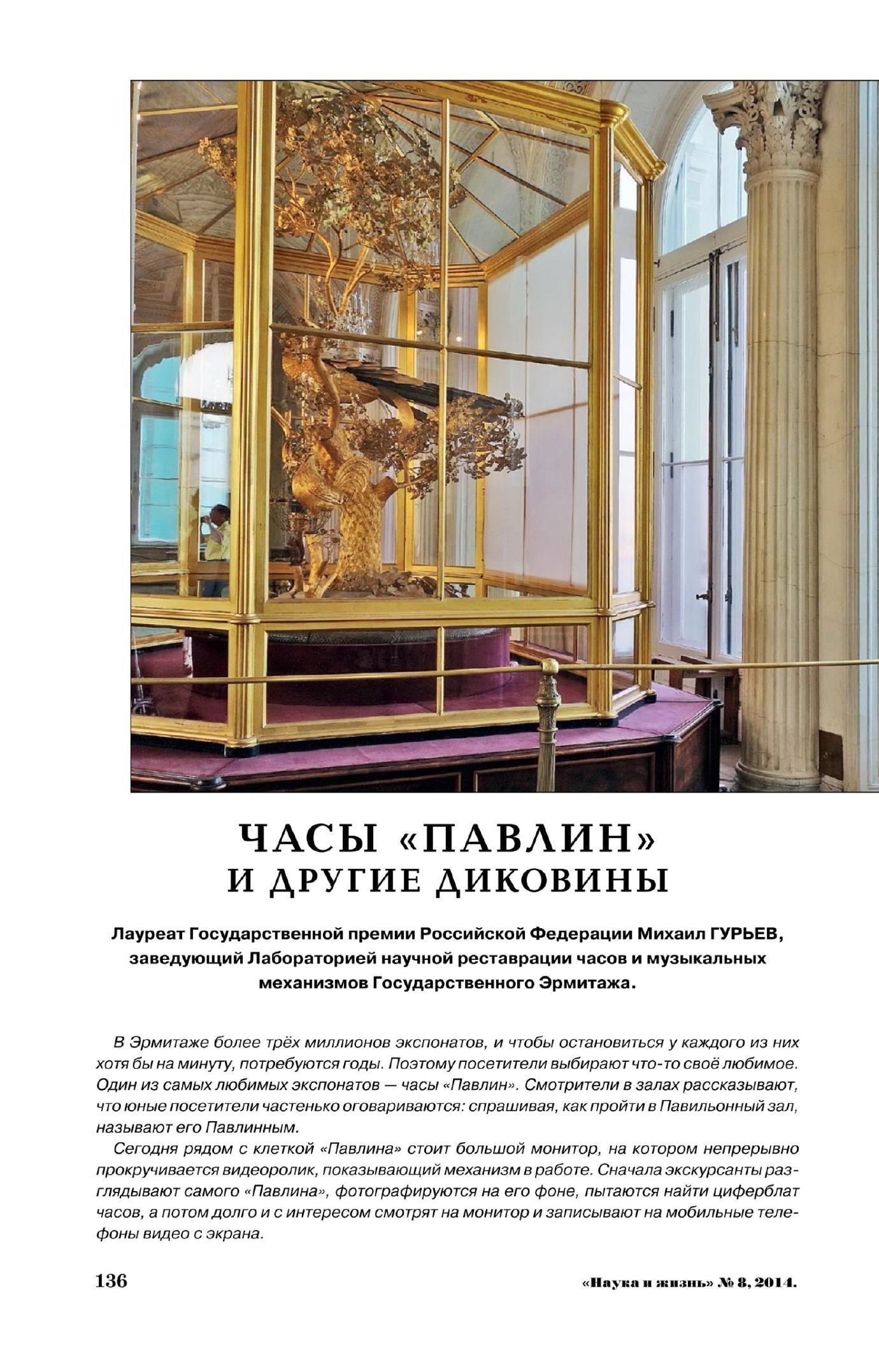 http://images.vfl.ru/ii/1407271111/3d698b5b/5909387.jpg