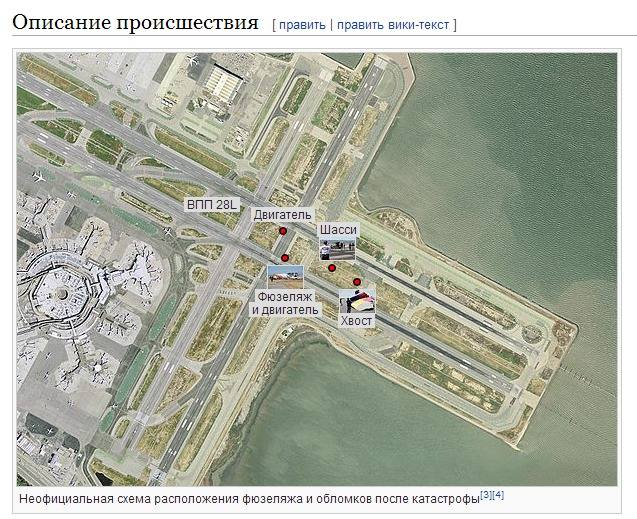 http://images.vfl.ru/ii/1407308649/df6dc9df/5912078_m.jpg