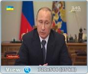 Украинские сенсации (2012-2015) SATRip