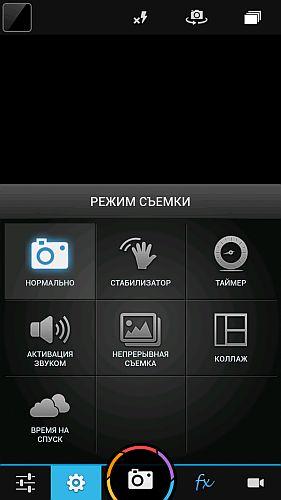 Camera ZOOM FX Premium v5.4.2 Build 114 *update* + Plugins