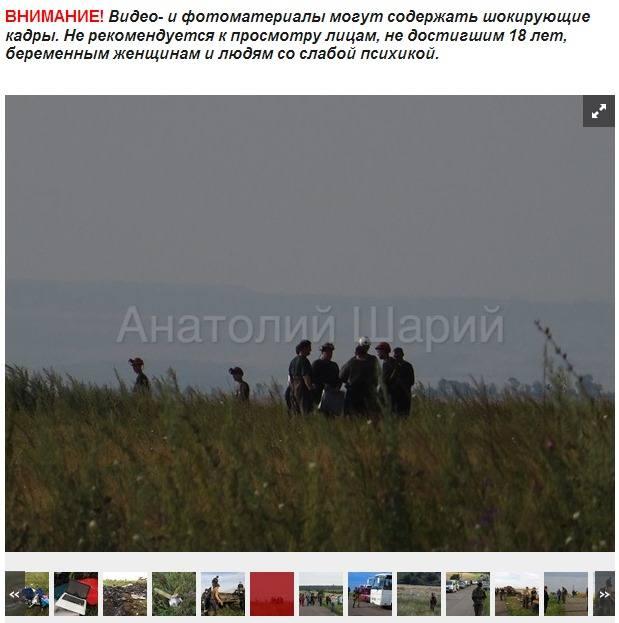 http://images.vfl.ru/ii/1407355745/f777fbec/5919478_m.jpg