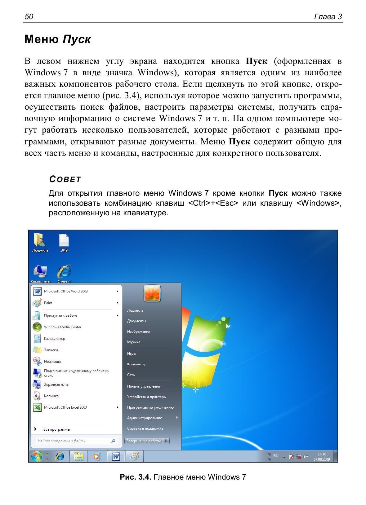 http://images.vfl.ru/ii/1407358031/3ea6782f/5919762.jpg