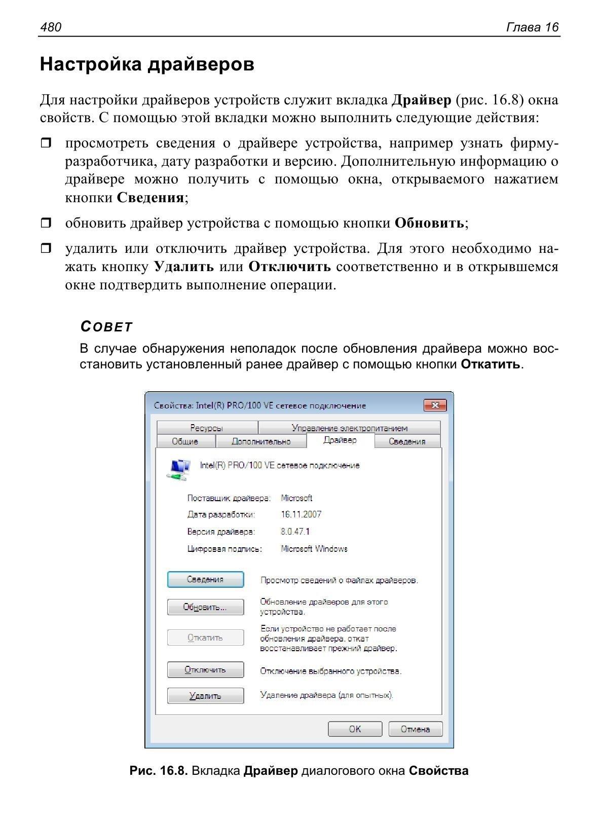 http://images.vfl.ru/ii/1407358036/d1dc9504/5919765.jpg