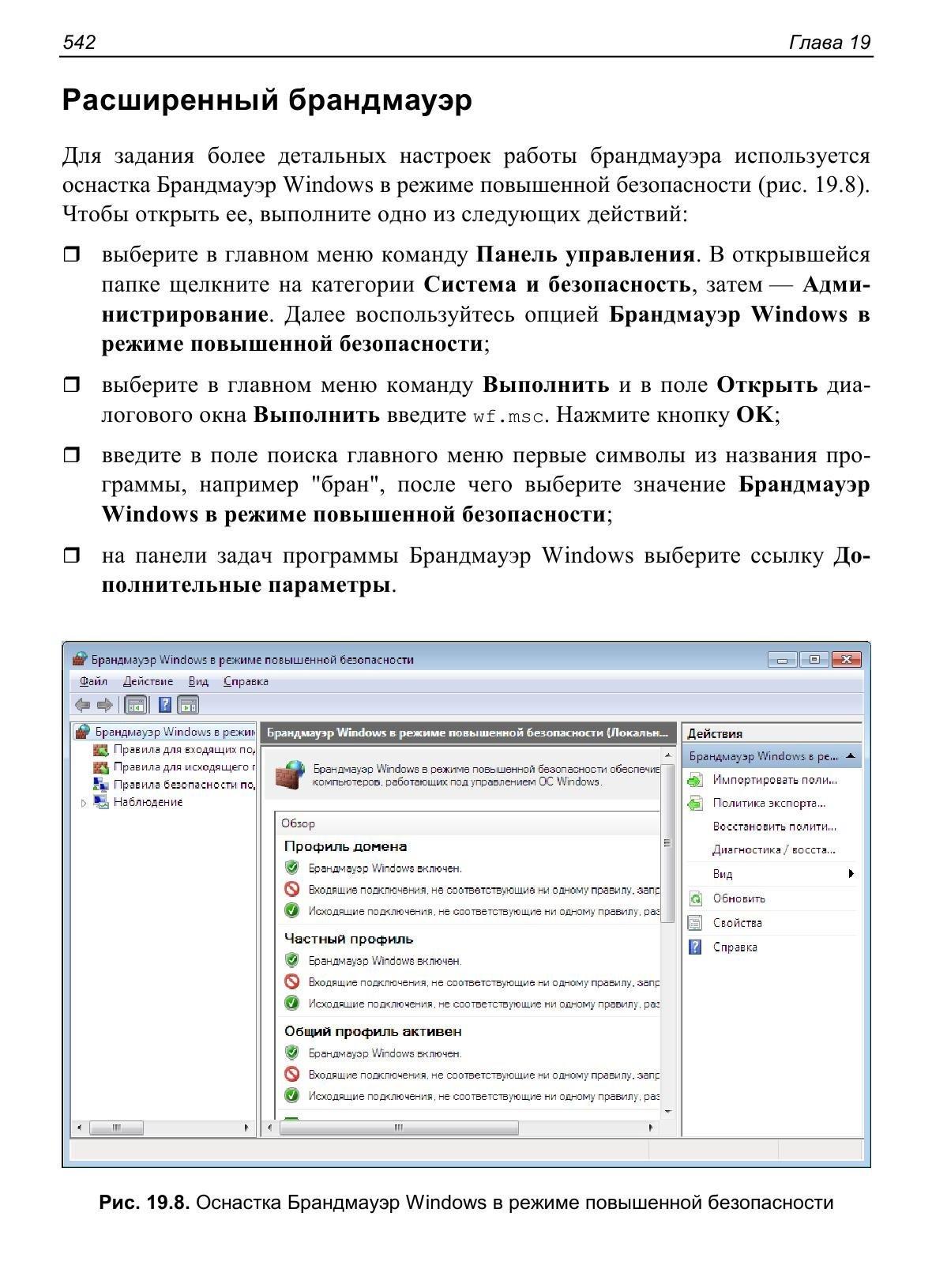 http://images.vfl.ru/ii/1407358042/e3a4f084/5919769.jpg