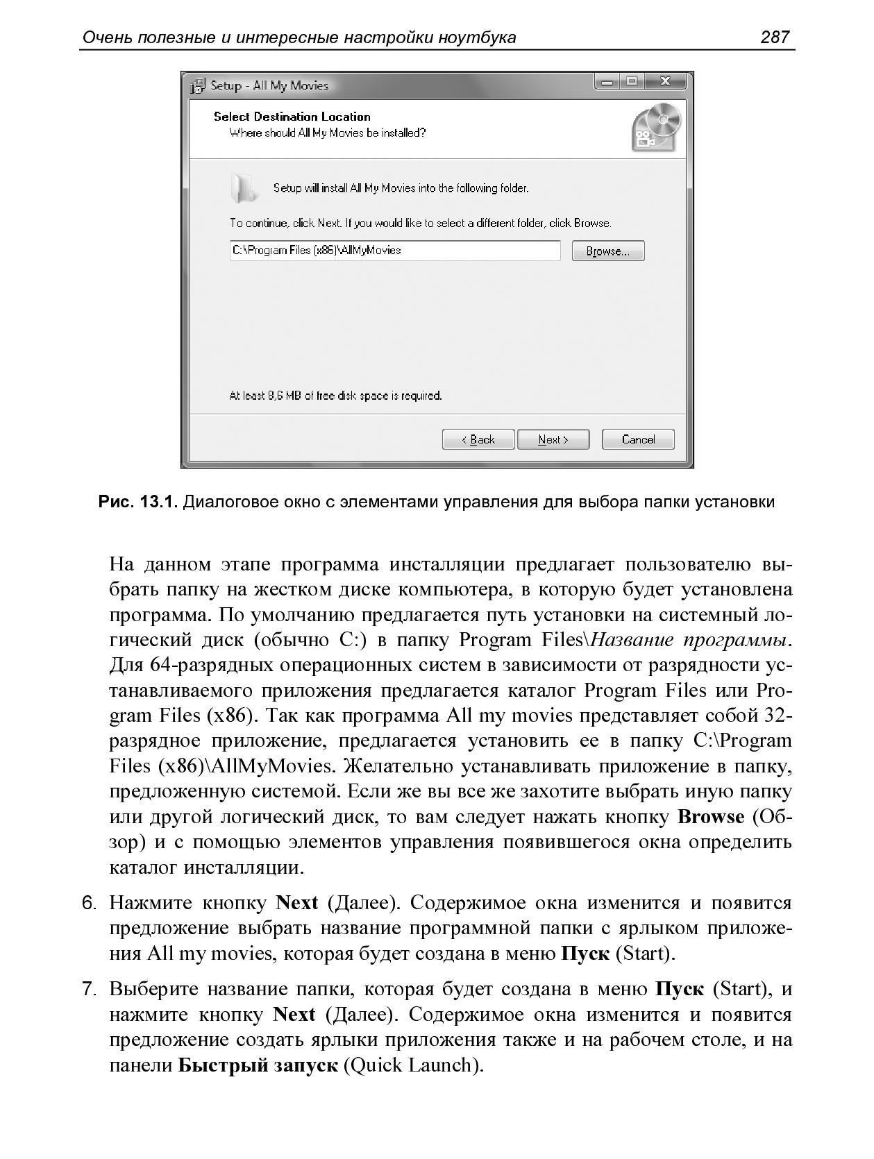 http://images.vfl.ru/ii/1407358386/4cebf2ec/5919834.jpg
