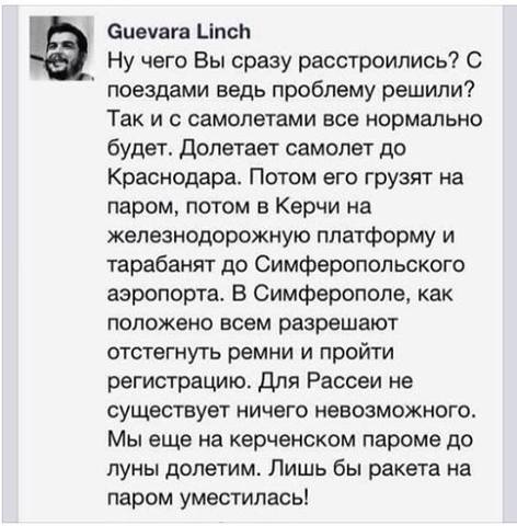 """В Луганске люди не могут вызвать """"скорую помощь"""" и другие социальные службы, - чиновник - Цензор.НЕТ 2072"""