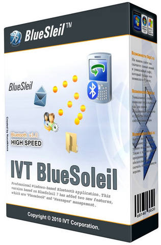 IVT BlueSoleil Pro 10.0.479.1 Final (2014/RUS/ENG/ML/Android/Windows)