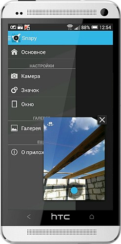 Snapy, The Floating Camera v1.1.9.2