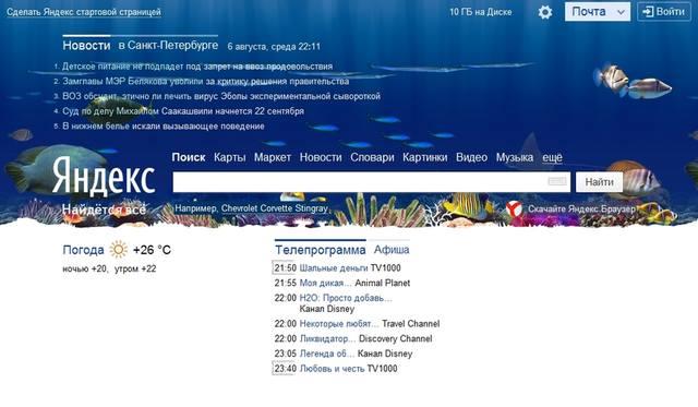 Дизайн в интернете 5928345_m