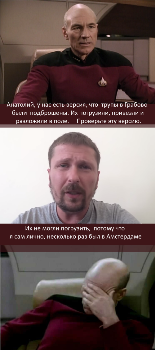 http://images.vfl.ru/ii/1407447317/7e07ac32/5930107.png