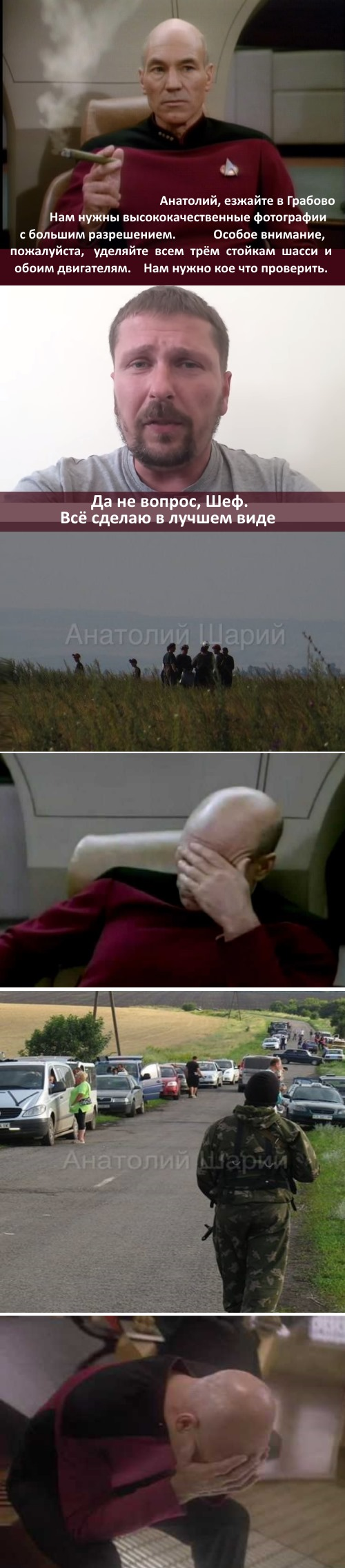 http://images.vfl.ru/ii/1407449496/84776a9f/5930255.jpg