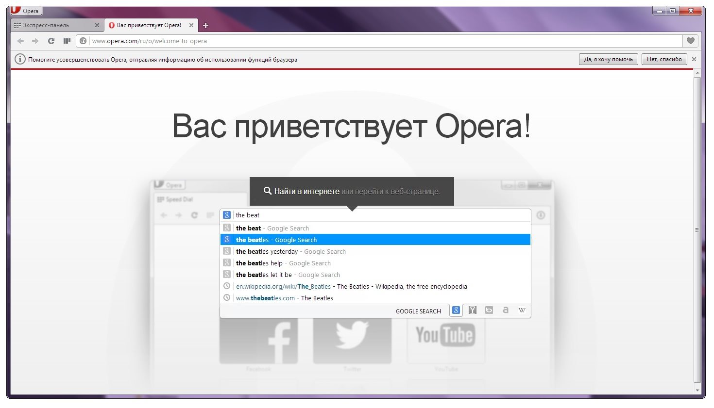 http://images.vfl.ru/ii/1407457437/ae2dba5a/5930917.jpg