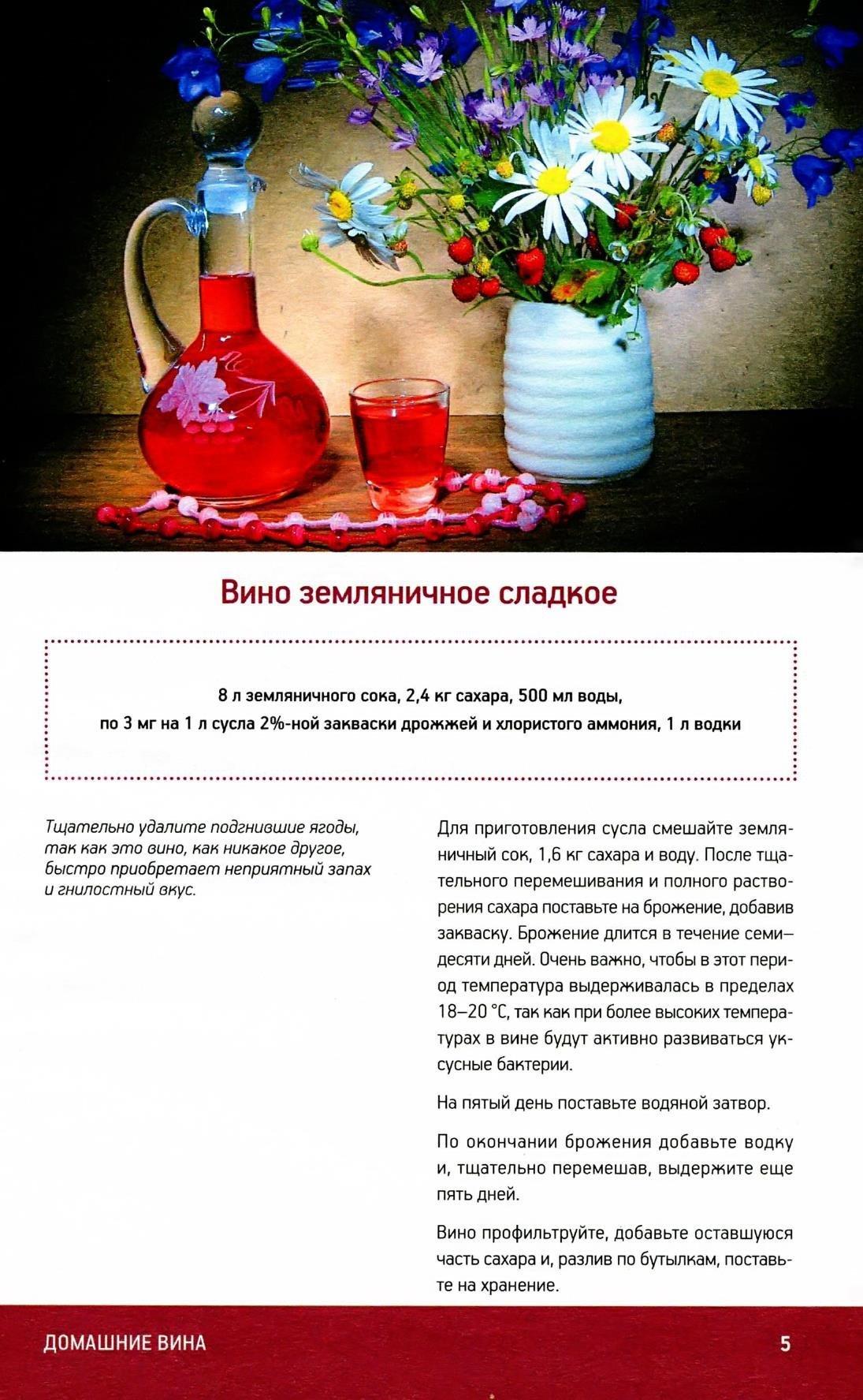 http://images.vfl.ru/ii/1407525356/f34f2544/5940193.jpg
