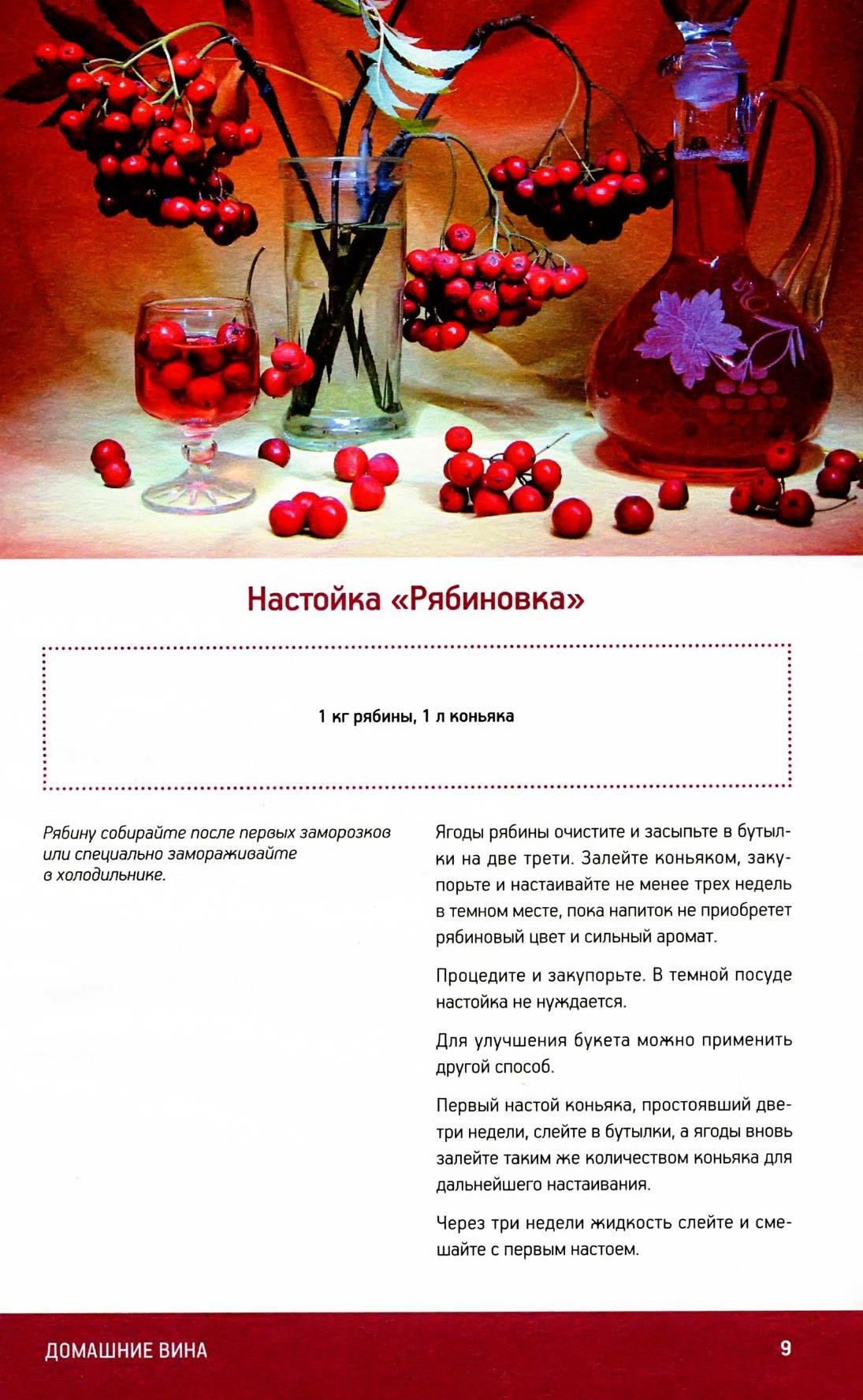 http://images.vfl.ru/ii/1407525362/f7c9fd44/5940195.jpg