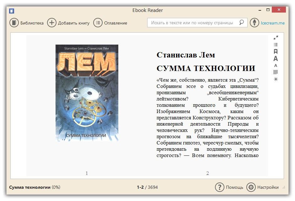 http://images.vfl.ru/ii/1407536250/51a1a7d6/5941730.jpg