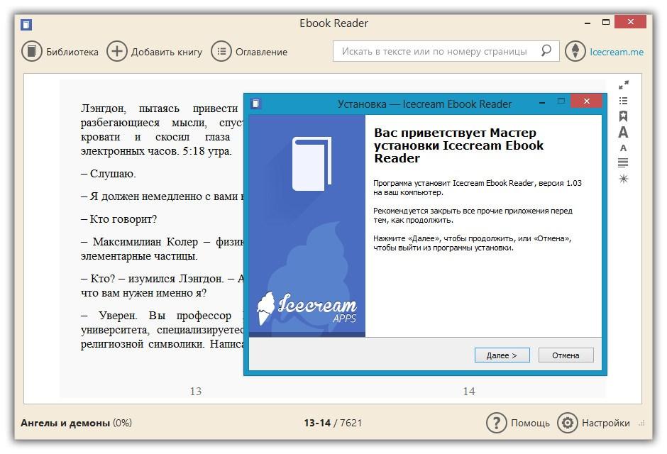 http://images.vfl.ru/ii/1407536271/997aba78/5941734.jpg