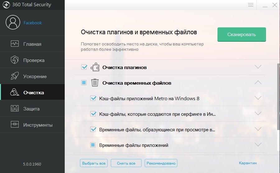 http://images.vfl.ru/ii/1407539605/2affc079/5941894.jpg