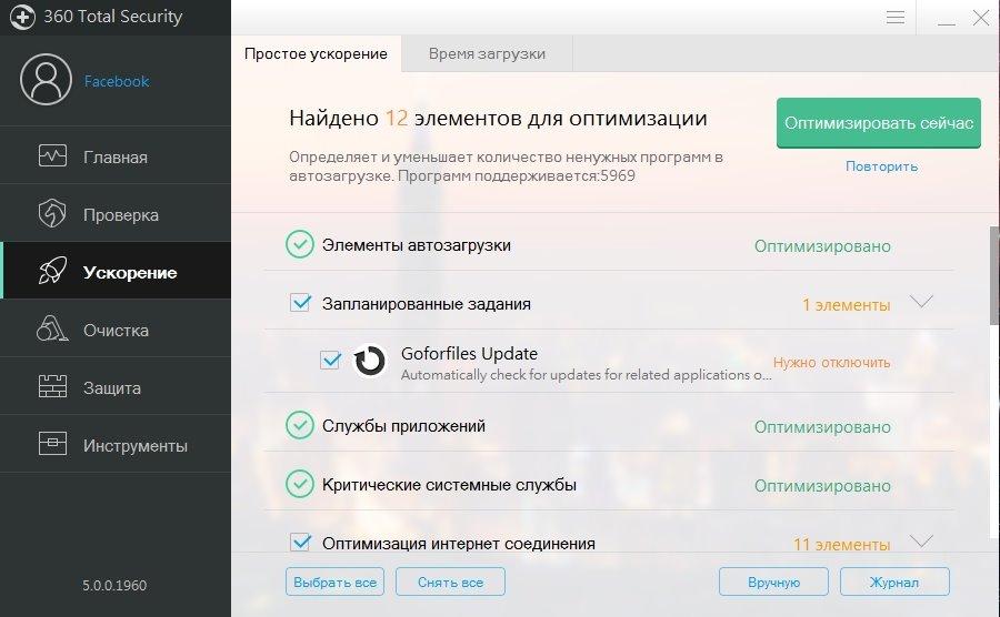 http://images.vfl.ru/ii/1407539608/2e6a6e2a/5941896.jpg