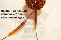 http://images.vfl.ru/ii/1407620986/339594dd/5950259_s.jpg