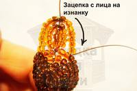 http://images.vfl.ru/ii/1407620988/89d2f8fc/5950265_s.jpg