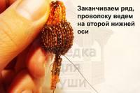 http://images.vfl.ru/ii/1407620989/30ba3fa7/5950266_s.jpg