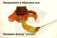 http://images.vfl.ru/ii/1407620991/e91b0f21/5950272_s.jpg
