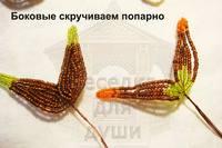 http://images.vfl.ru/ii/1407624633/5fc72296/5950354_s.jpg
