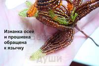 http://images.vfl.ru/ii/1407624636/b8c3eb11/5950358_s.jpg
