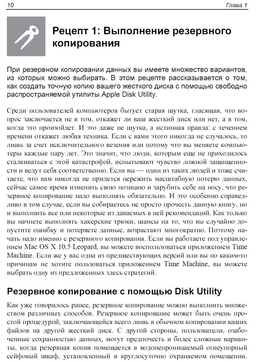http://images.vfl.ru/ii/1407664596/076e7a5a/5953368.jpg
