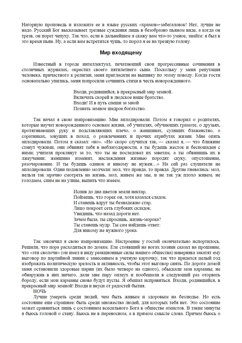 http://images.vfl.ru/ii/1407686351/d5b11733/5957343.jpg