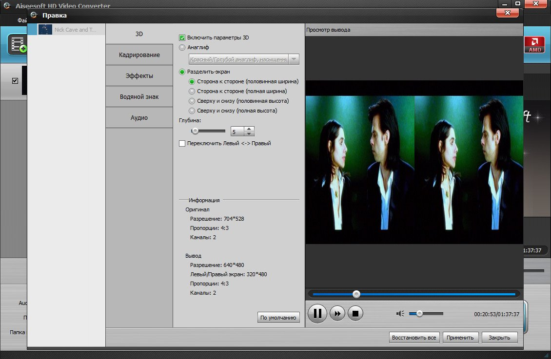 Aiseesoft HD Video Converter 6.3.68 + Русификатор [Shareware]