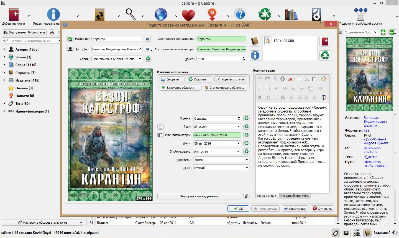 http://images.vfl.ru/ii/1407708927/bd37f302/5960536.jpg