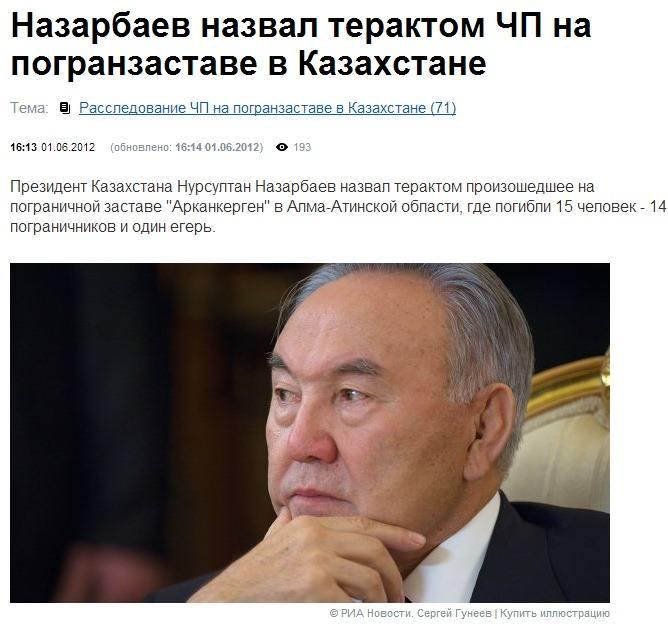 http://images.vfl.ru/ii/1407721038/0d3e478e/5962217_m.jpg