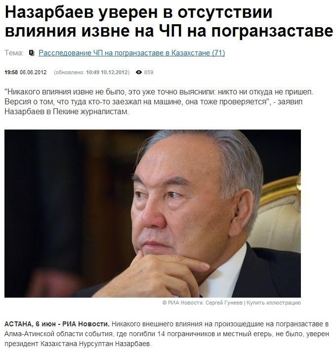 http://images.vfl.ru/ii/1407721091/3a2971b2/5962218_m.jpg