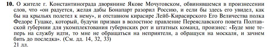http://images.vfl.ru/ii/1407746736/cd998920/5964935.png